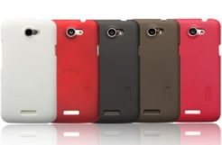 Win a HTC OneX case from Gadgetwear.co.uk