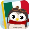 Gus on the Go (Spanish) Review
