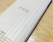 ToastMade HTC One M8 Ash Skin