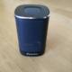 Review: EasyAcc DP100 Bluetooth Speaker