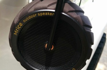 Review: Mrice Bluetooth Speaker Campers 1.0