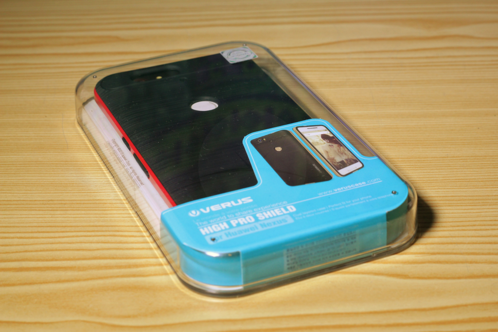verus shield pro packaging