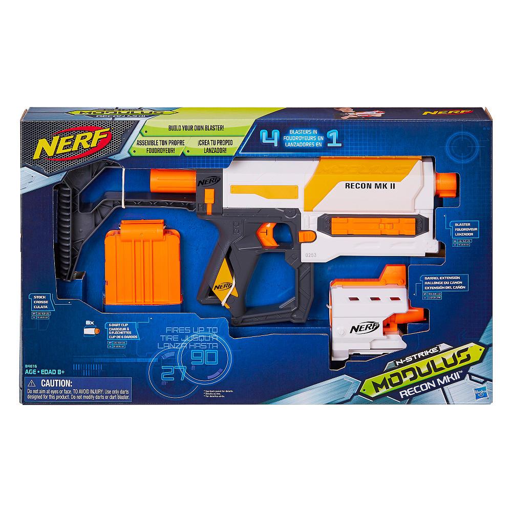 NERF 1