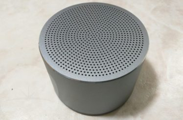 Review: IEC Technology's Ultra Portable Bluetooth Speaker