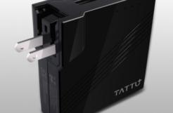Review: Tattu Power Bank Wall Charger Portable 5200mAH