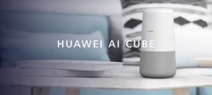 huawei ifa2018