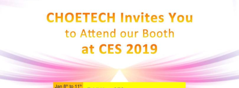 Choetech Launching Four New Wireless Chargers at CES 2019