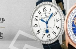 Luxury watches: How to choose the right one main