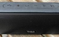 Review: Tribit MAXSound Plus 24W Bluetooth Speaker