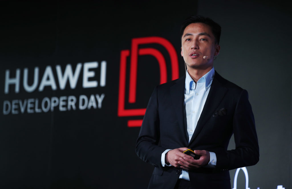 Huawei Launches App Services Support For UK & Eire Businesses dev day